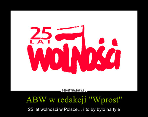 """ABW w redakcji """"Wprost"""""""
