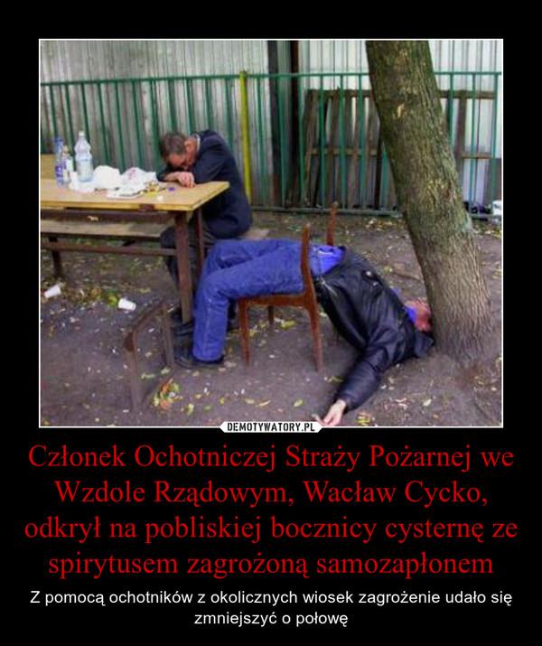Członek Ochotniczej Straży Pożarnej we Wzdole Rządowym, Wacław Cycko, odkrył na pobliskiej bocznicy cysternę ze spirytusem zagrożoną samozapłonem – Z pomocą ochotników z okolicznych wiosek zagrożenie udało się zmniejszyć o połowę