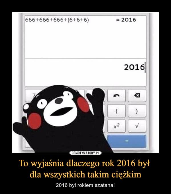 1481645996_dsoa32_600.jpg