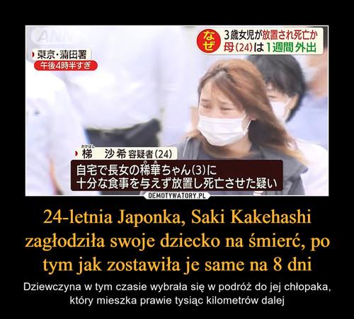 24-letnia Japonka, Saki Kakehashi zagłodziła swoje dziecko na śmierć, po tym jak zostawiła je same na 8 dni