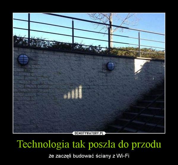 Технология шагнула так далеко вперёд