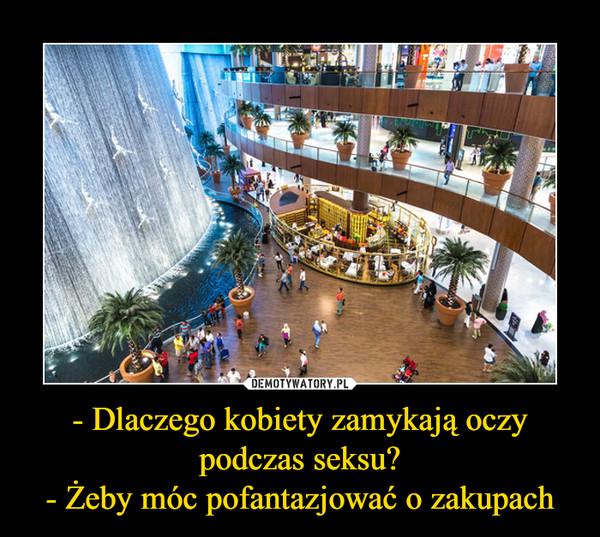 1537041676_aqjocd_600.jpg