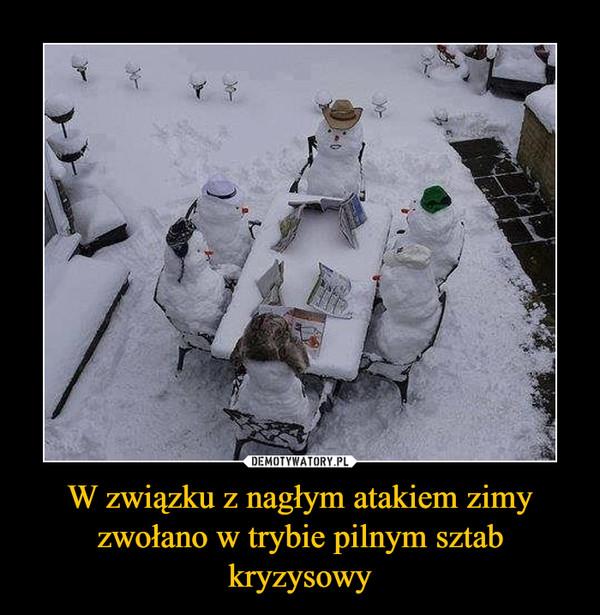 1546852284_z0acxb_600.jpg